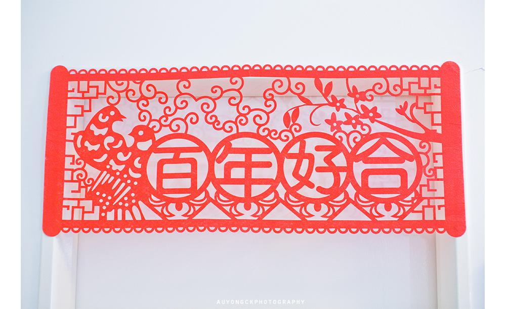 huiwen_02