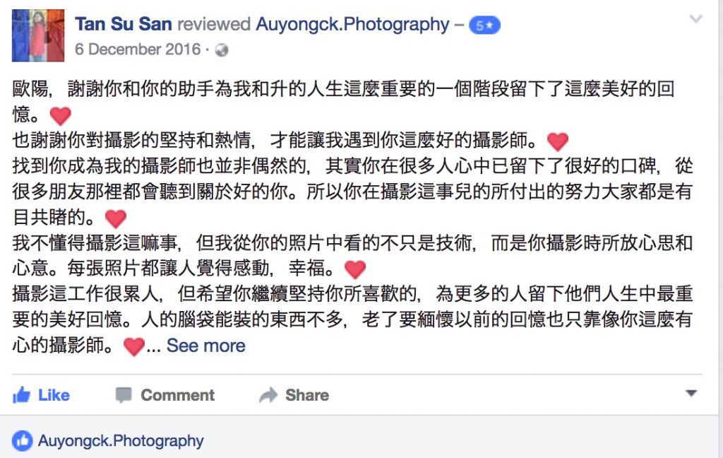 "\""Auyongck.Photography"